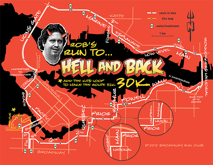 Hell and Back 30k route map