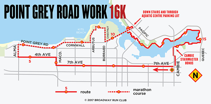 Point Grey Road Work 16k map