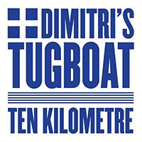 Dimitri's Tugboat 10k